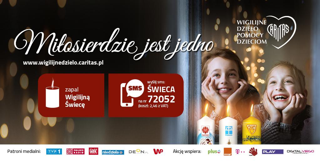 WDzPDZ2017
